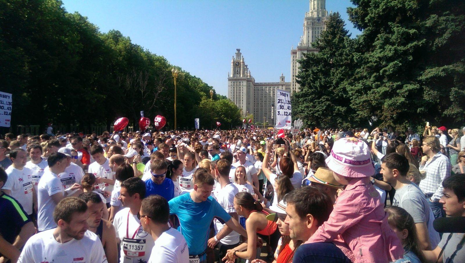 БЕГУЩИЕ СЕРДЦА, МОСКВА 29.5.2016