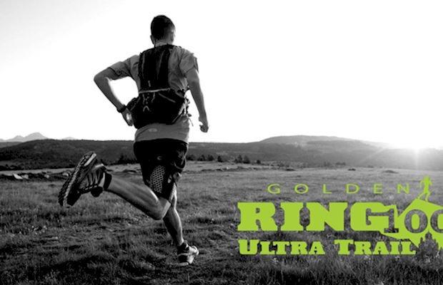 СОСТОЯЛСЯ GOLDEN RING ULTRA TRAIL 2016