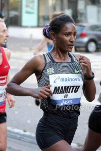 2016 Mainova Frankfurt Marathon