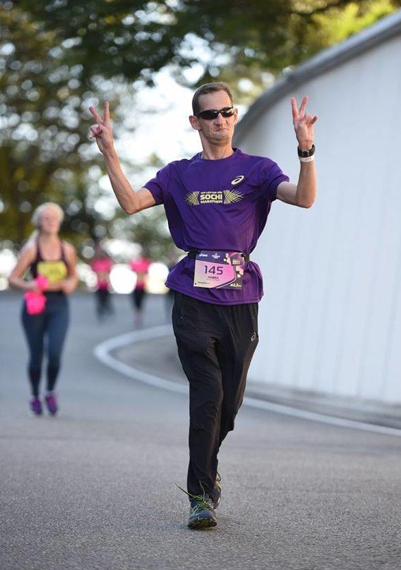 Павел на Первом Международном марафоне в Сочи