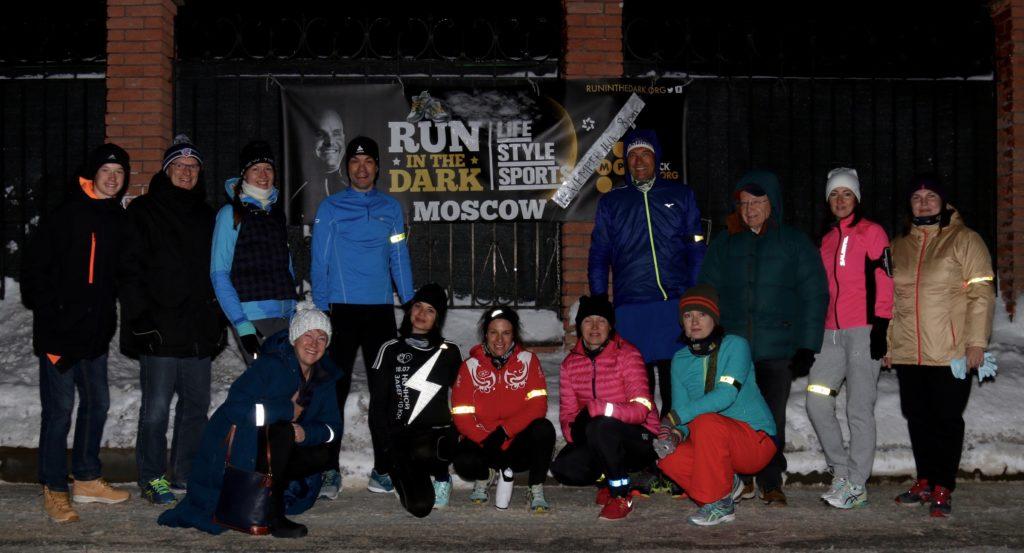 run-int-the-dark