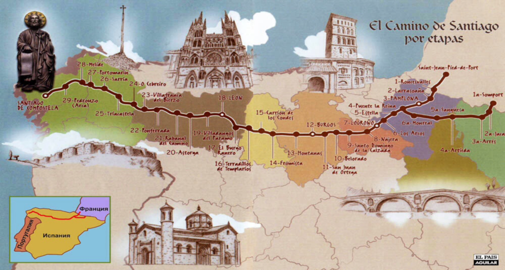 Евгения Румянцева побежит по «французскому пути» - всего ей предстоит одолеть почти 800 км.