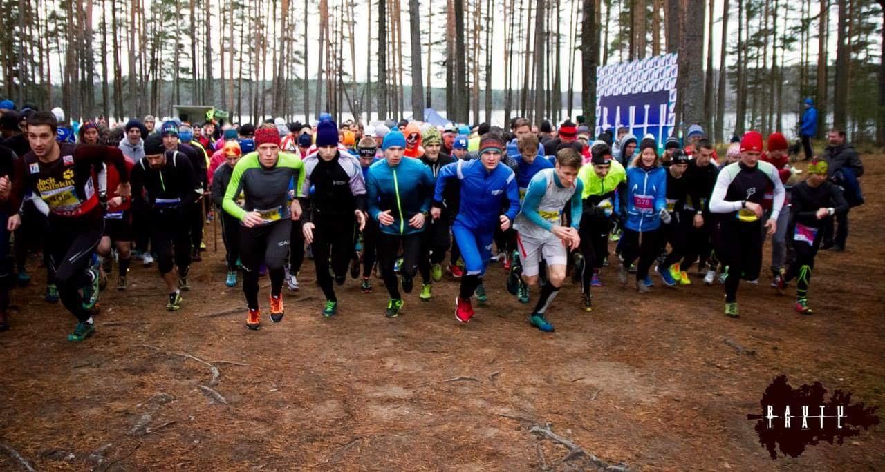 В первом забеге Rautu Trail 2016 приняло участие более 400 человек.