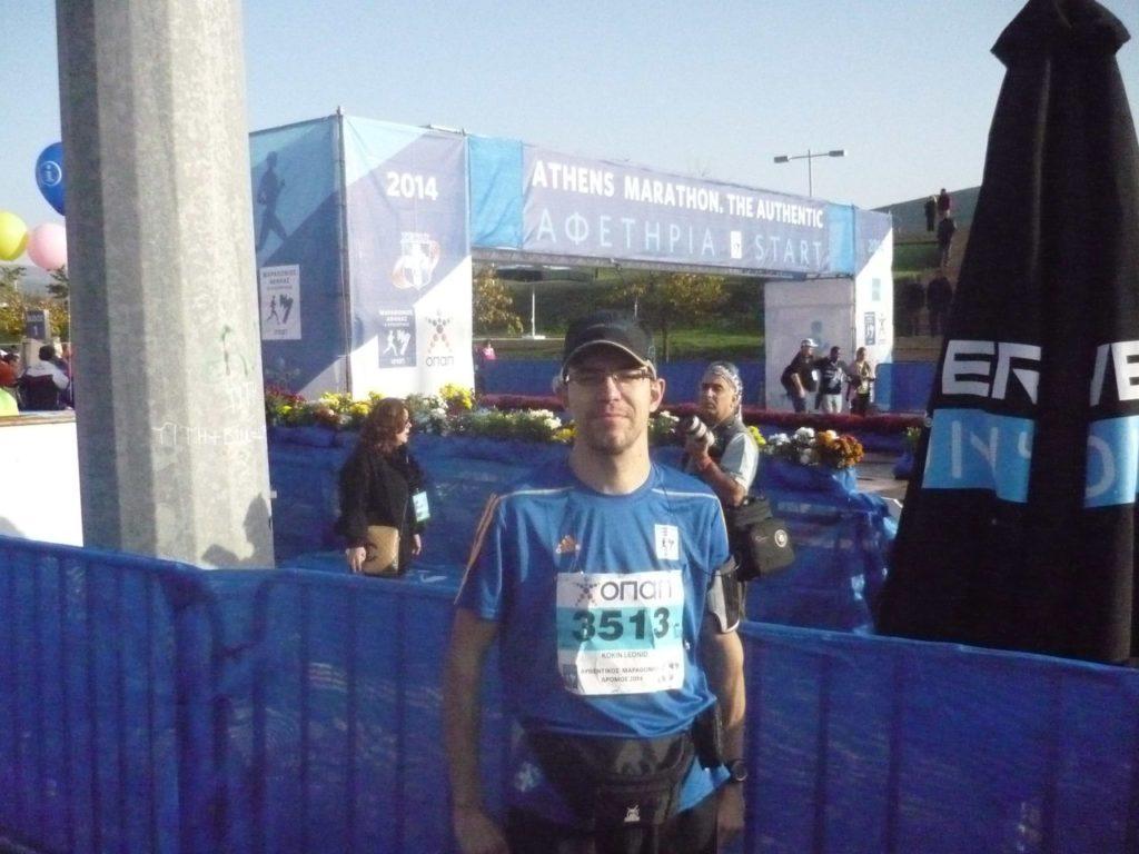У старта Афинского марафона в деревне Марафон (9 ноября 2014)