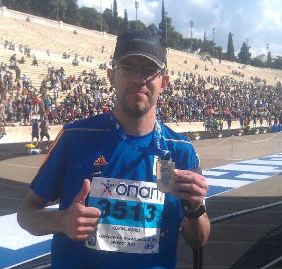 После финиша Афинского марафона 9 ноября 2014