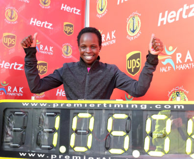 2017 RAK Half Marathon