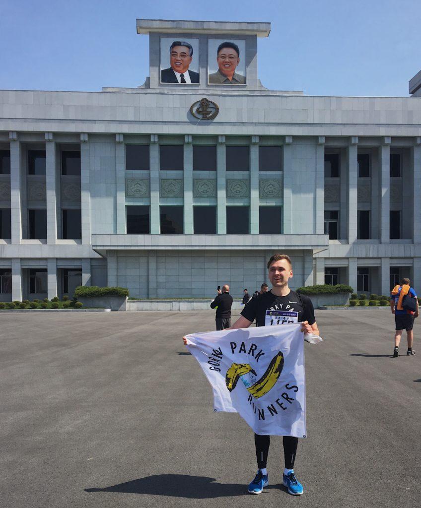 то самое фото с флагом=))