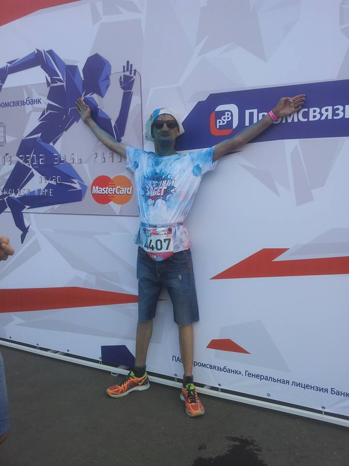 colorrun moscow 3