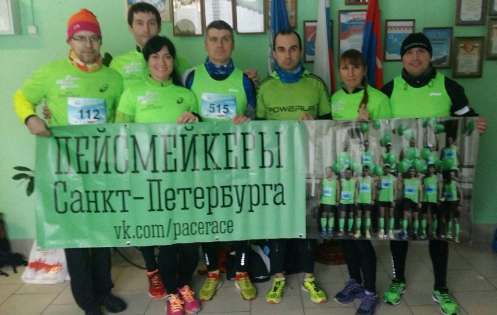 Leonid Kokin pacemaker s peterburg