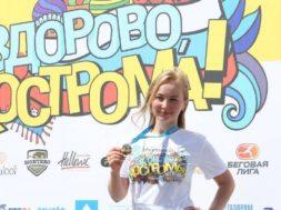 kostroma run