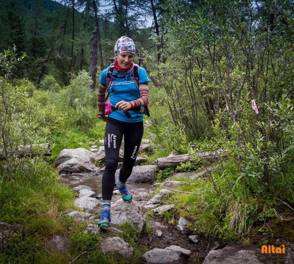 altai ultra trail 4