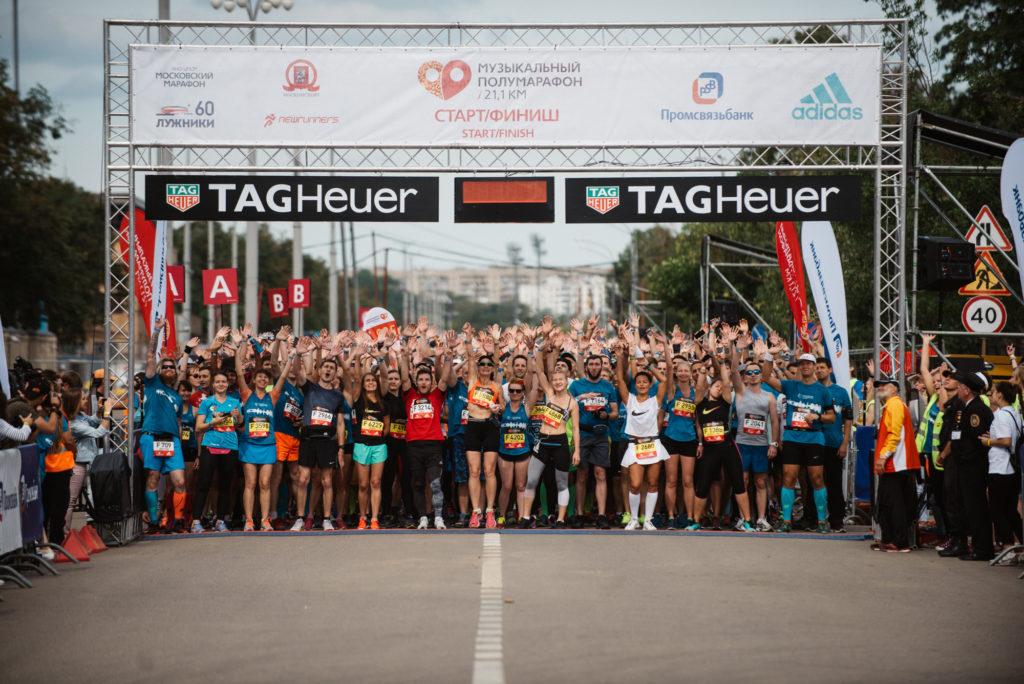 Music half marathon 2016_3