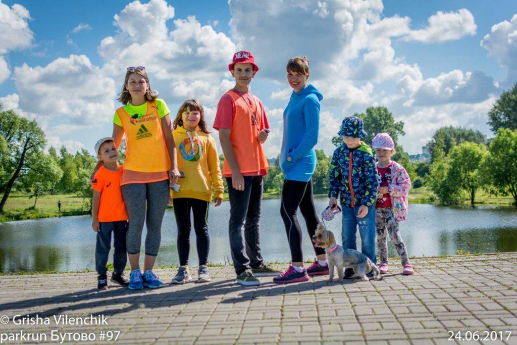butovo_family