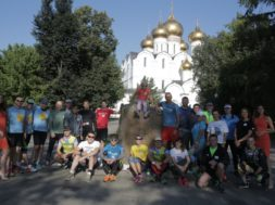 00125-russiarunningconf-20170902-d057e509-d9dc-4955-b81b-a7aaf3ab5409-large