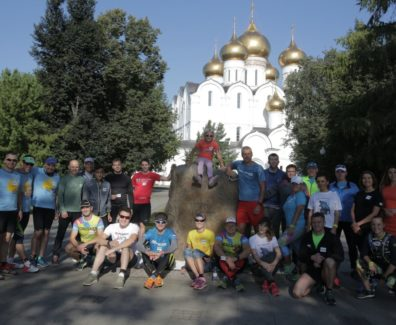 00125-russiarunningconf-20170902-d057e509-d9dc-4955-b81b-a7aaf3ab5409-large