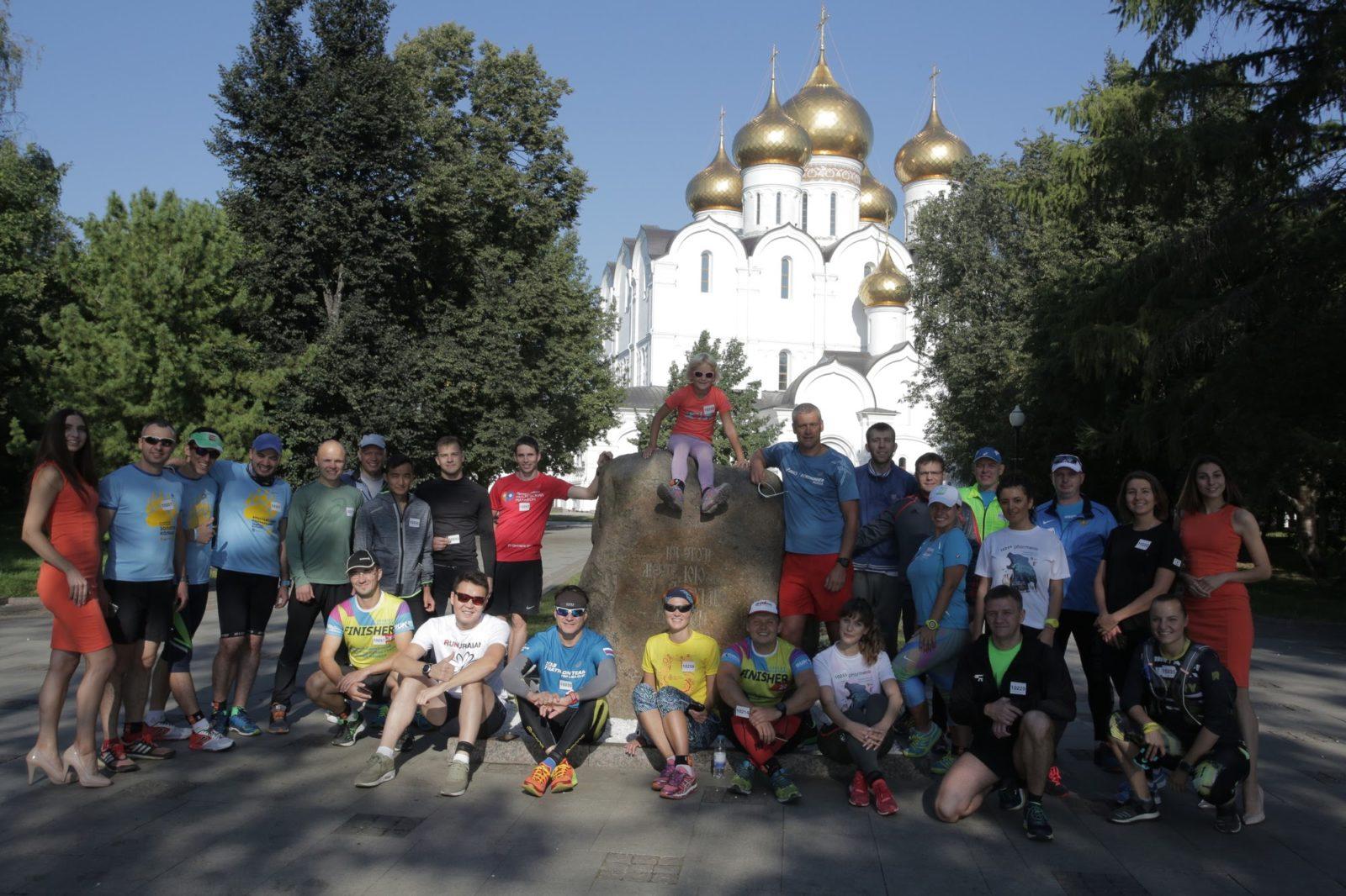 КУДА И КАК БЕЖИТ РОССИЯ? ИТОГИ V КОНФЕРЕНЦИИ RUSSIARUNNING