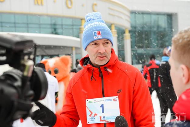 марафон Европа Азия EA marathon Зимний полумарафон