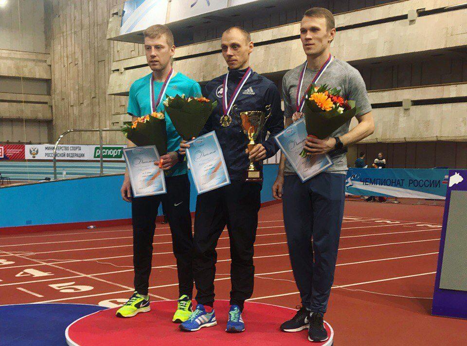 champion russia 2018 5000