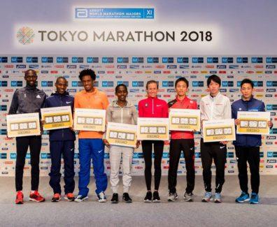 tokyomarathon2018