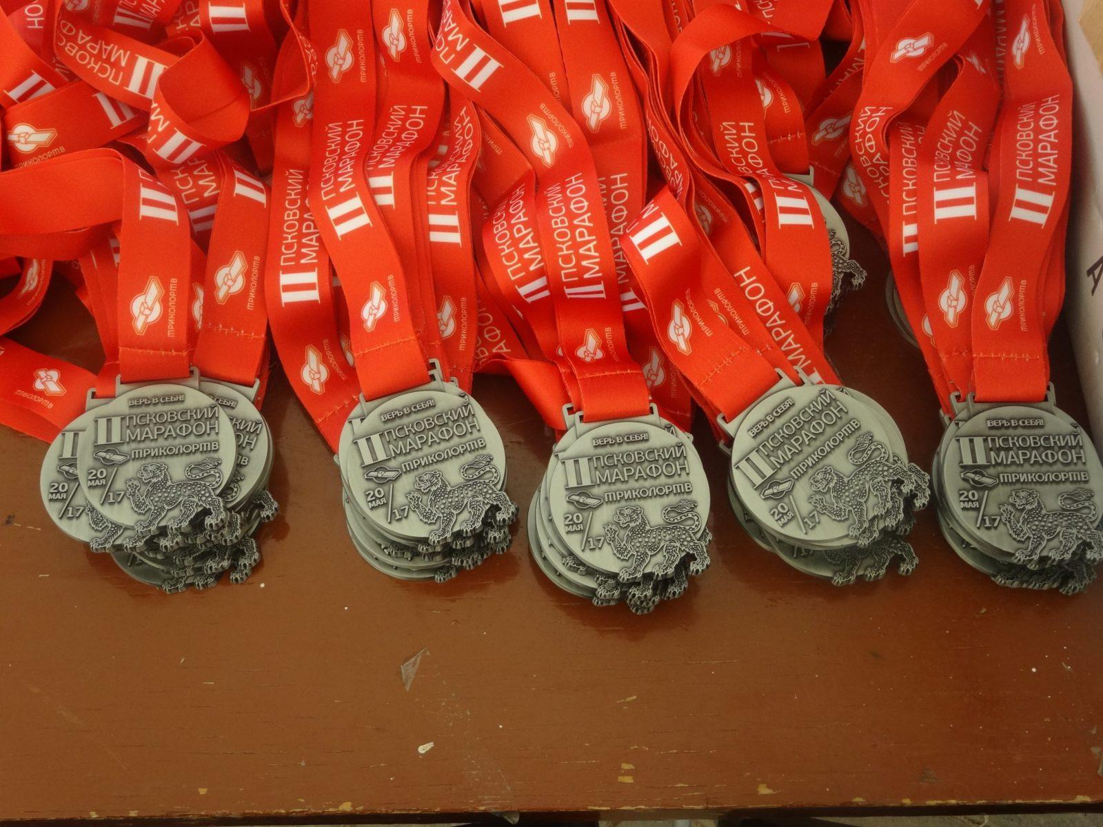 pskov marathon 1