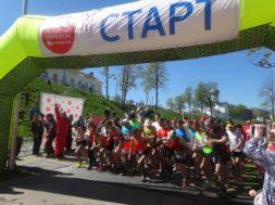 pskov marathon 2