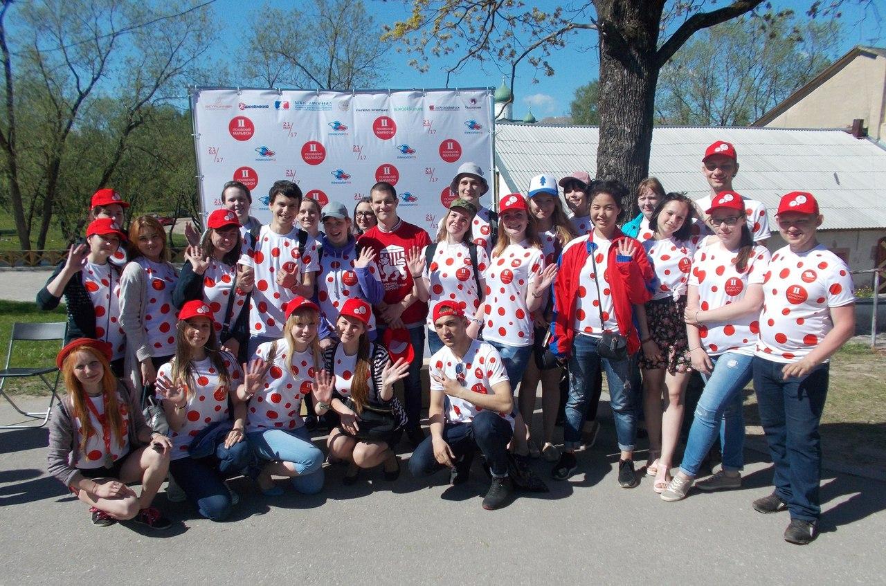pskov marathon 3