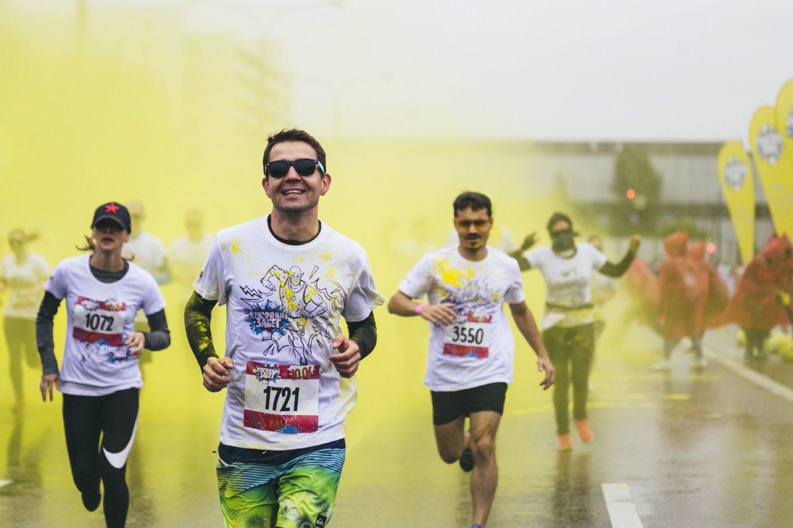 Красочный забег Colorrun 2018 Moscow Marathon