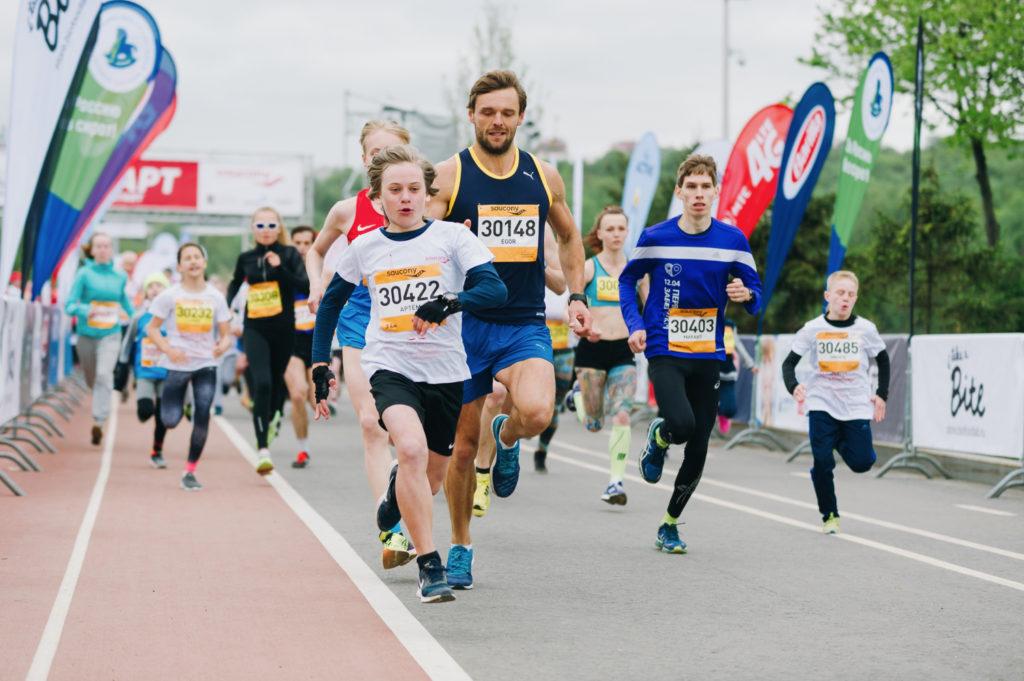 2017.05.21 SPB Moscow Half Marathon - 50