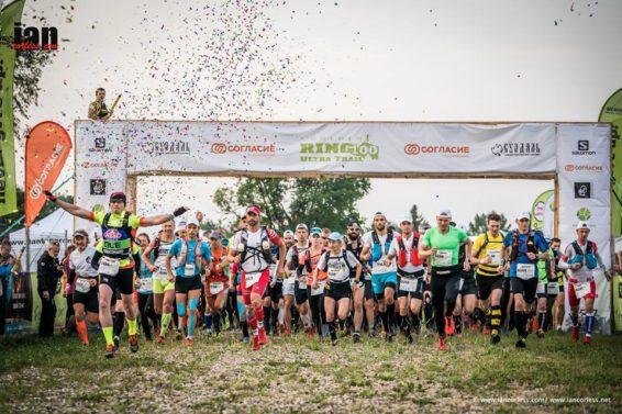 goldenring ultra trail 2018 5