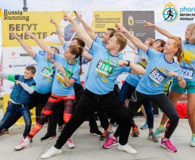 Ярославский марафон «Золотое кольцо» Yaroslavl Marathon Goldenring 2018