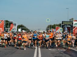 2018_LuzhnikiHalf – 3