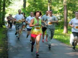 Run with SAP 1