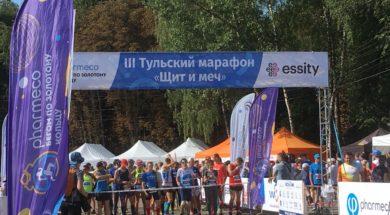 russiarunning tula marathon 1