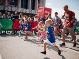 Детские забеги Московский марафон