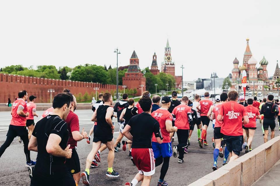 moscow marathon 2018