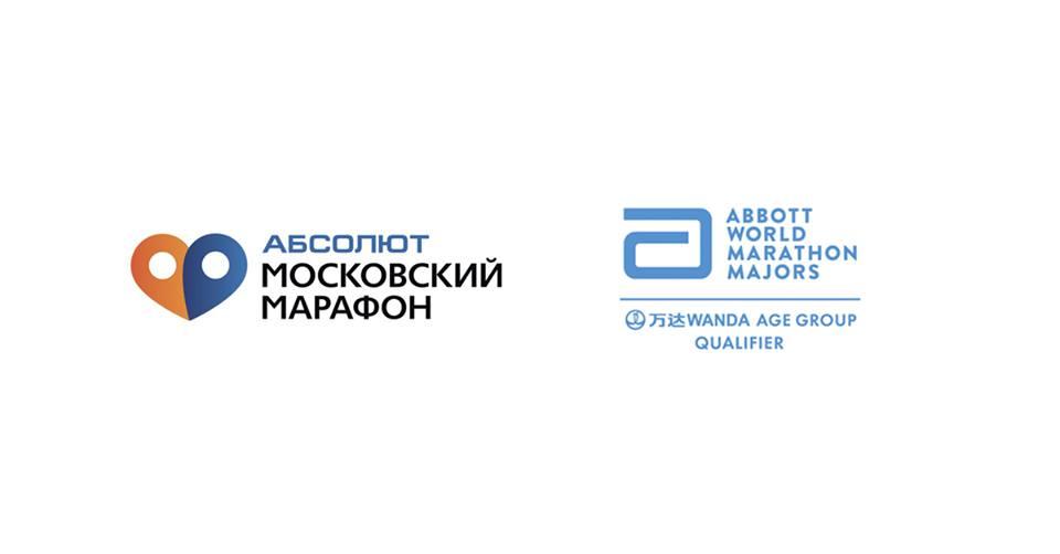 moscow marathon marathon major 2018
