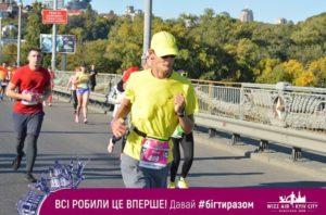 Pavel Krysanov Kyev Kishinev 18 2