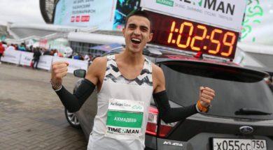 rinas akhmadeev kazan halfmarathon 2018