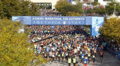 Athens Marathon Афинский марафон