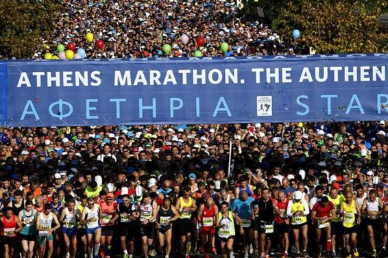 athens marathon the authentic