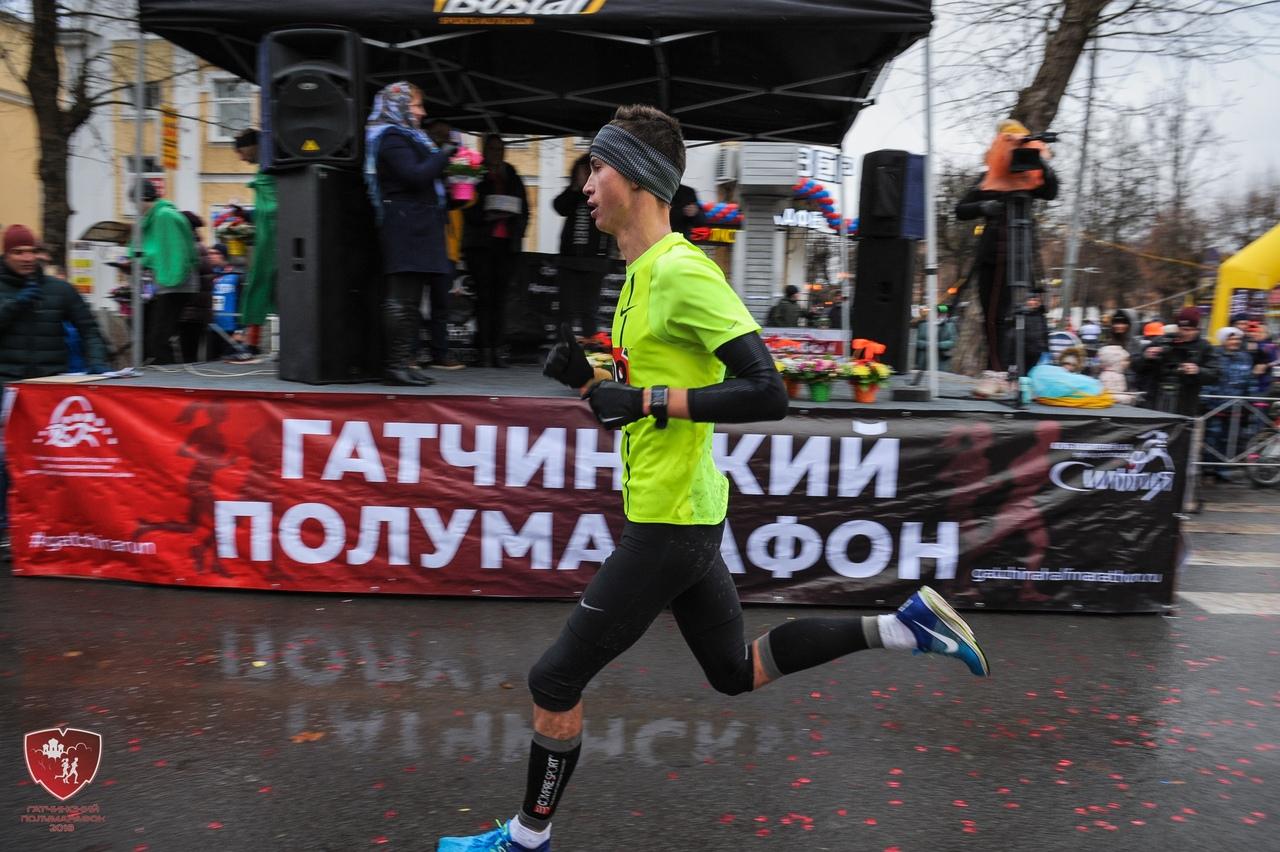 gatchina halfmarathon 2018 2