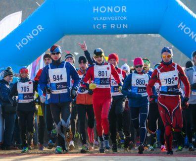 honor ice run 2019 4