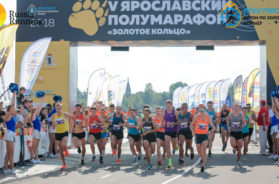 http://goldenringrun.ru/?utm_source=begaem.com&utm_medium=article&utm_campaign=march