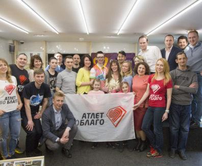 Andrey Grunichev 700 km charity ultramarathon 1