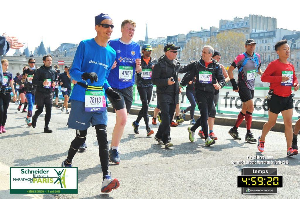 Paris marathon 2019 Павел Крысанов