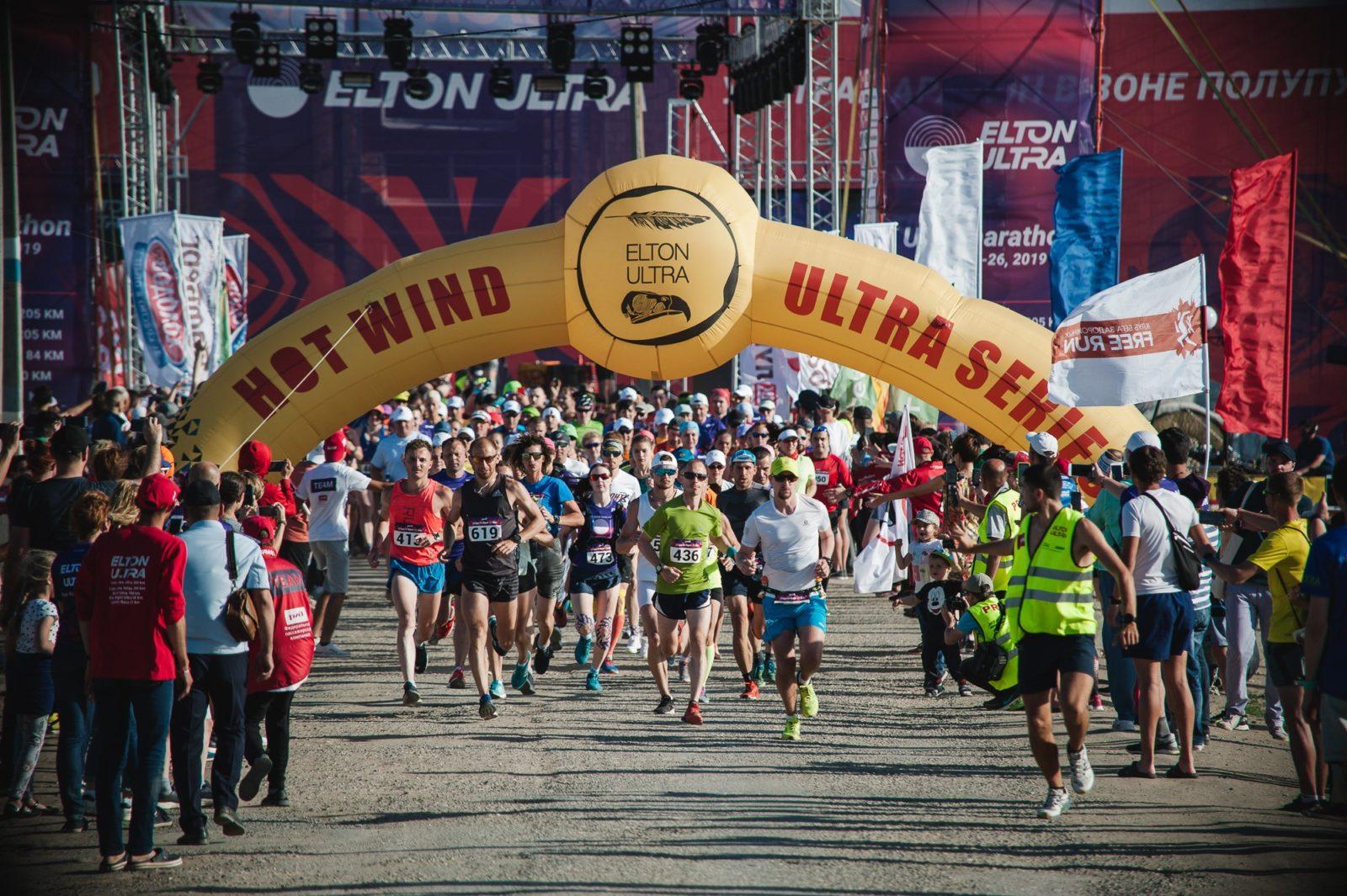 ELTON ULTRA 2019 – GAGARIN RACE 21 KM
