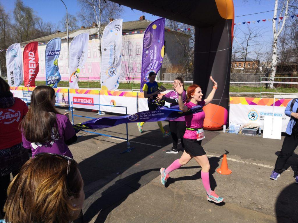 Tutayev halfmarathon Тутаев полумарафон Бегом по Золотому кольцу
