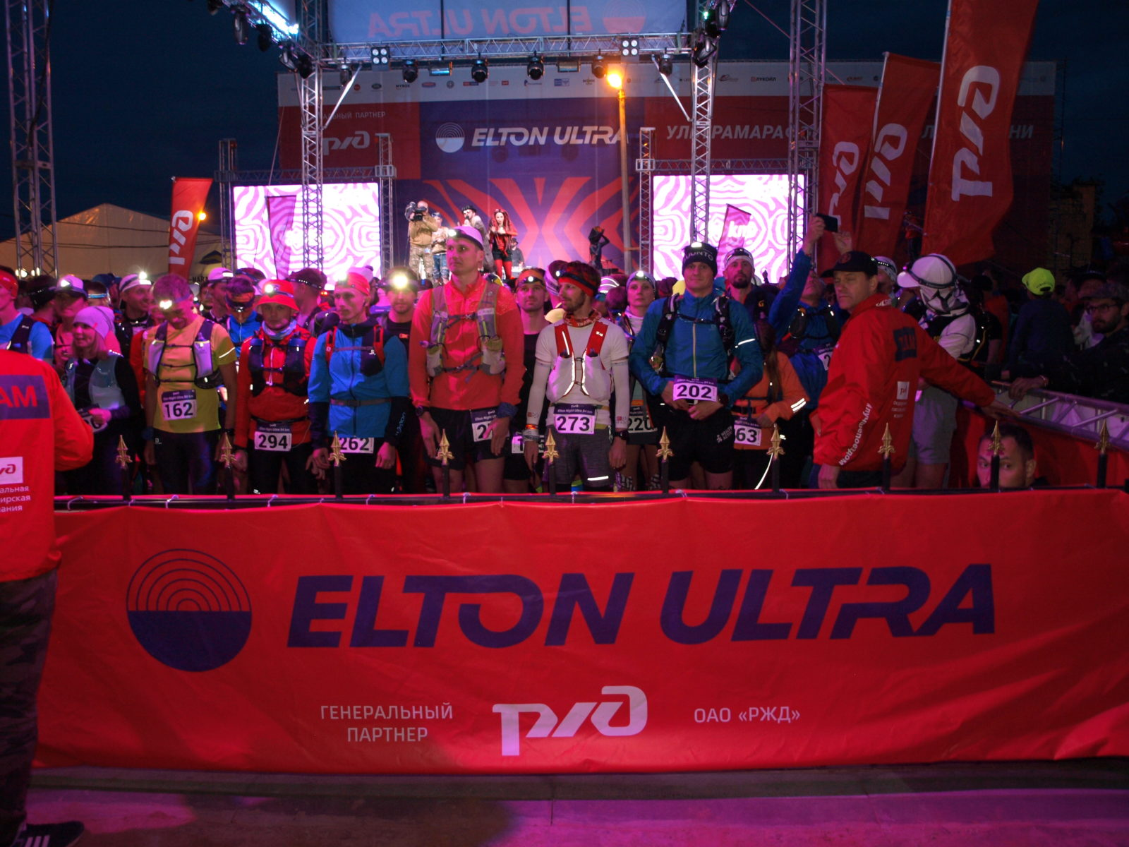 ELTON NIGHT ULTRA 84 KM 2019