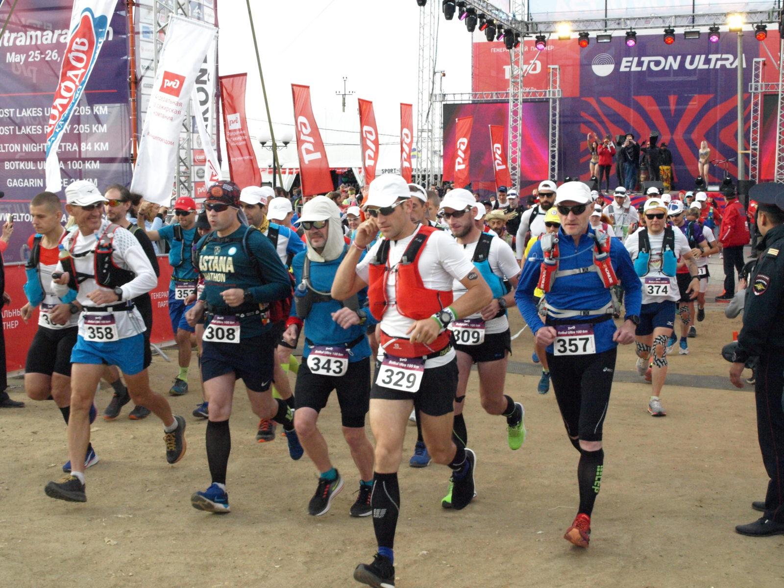 BOTKUL ULTRA 100 KM 2019