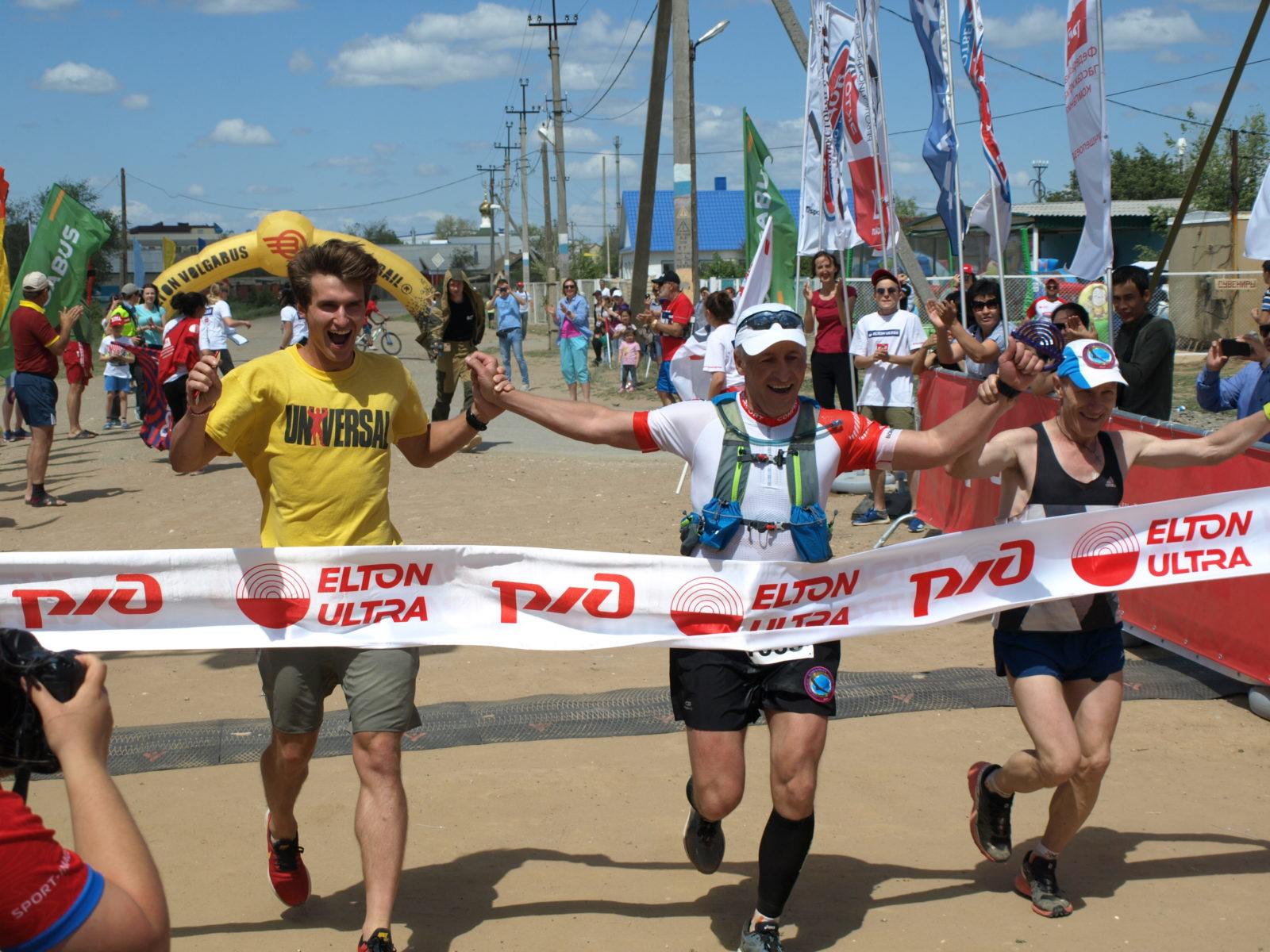 ELTON ULTRA LOST LAKES ULTRA & LOST LAKES RELAY 205 KM